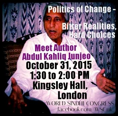 Politics of Change – Bitter Realities, Hard Choices: Meet Author Abdul Kahliq Junjeo
