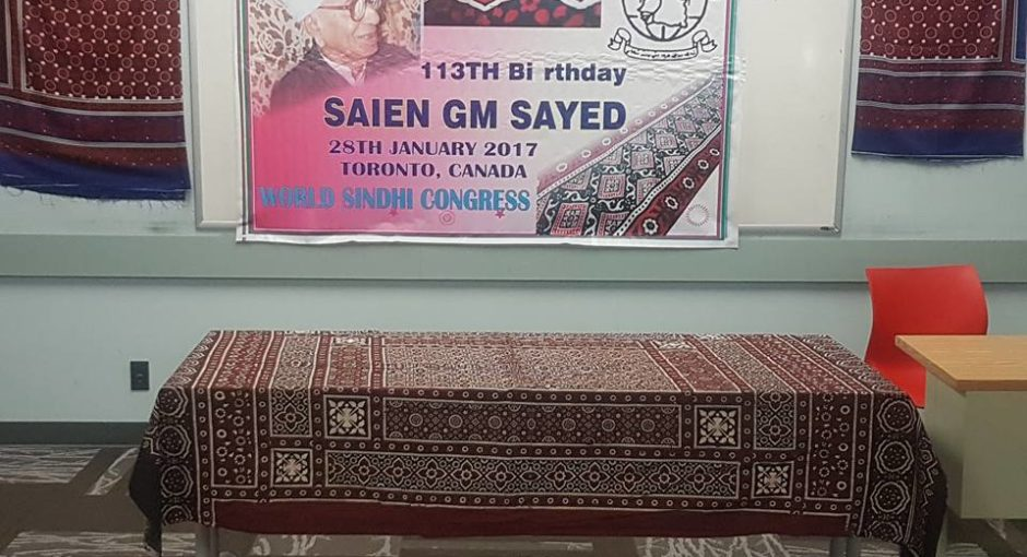 Celebration of GM Syed in Toronto